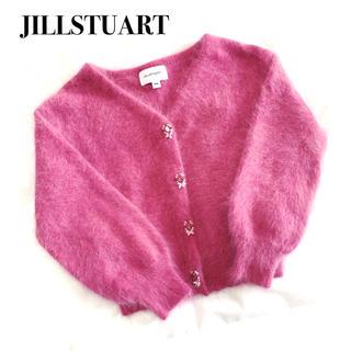 JILLSTUART - JILL STUART  カーディガン