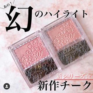 CEZANNE(セザンヌ化粧品) - 【新品】セザンヌ チーク