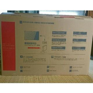 ジョワイユ JOY-32TVSUMO1-S 32V型 液晶テレビ