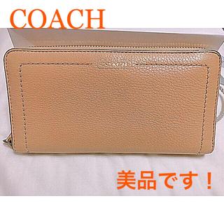 COACH - COACH 財布 ベージュ