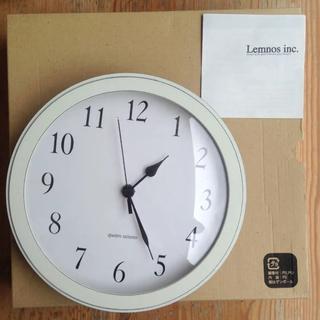 quatre saisons - 新品 キャトルセゾン 壁掛け時計 unico アンティーク パリ