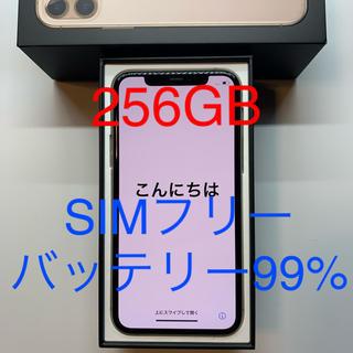 Apple - 【美品A+】iphone 11 pro 256GB simフリー ゴールド