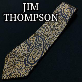 ジムトンプソン(Jim Thompson)のジムトンプソン ドットペイズリー ネイビー&ブラウン ネクタイ A104-C01(ネクタイ)