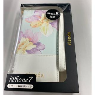 リエンダ(rienda)のrienda iPhone7 iPhone8手帳ケース(iPhoneケース)