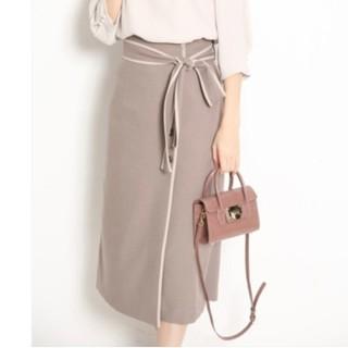 Rirandture - 本日限定価格 新品♪ リランドチュール ラップ風パイピングタイトスカート