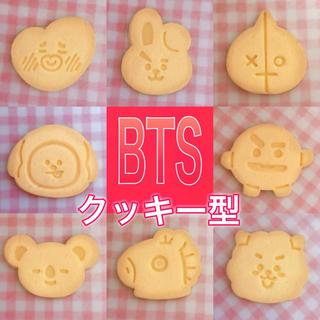 BTSクッキー型