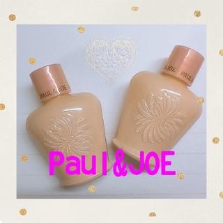 PAUL & JOE - Paul&JOE(ポール&ジョー) プライマー2個 ミニサイズ❣️おまけつき
