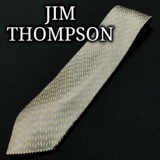 ジムトンプソン(Jim Thompson)のジムトンプソン ドット グレー&イエロー ネクタイ A104-C03(ネクタイ)