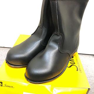 安全靴(ブーツ)