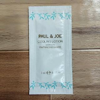ポールアンドジョー(PAUL & JOE)のクーリング ローション(化粧水/ローション)