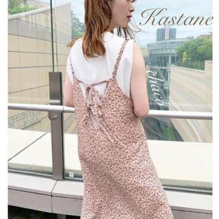 Kastane - 新品🌷¥7452【Kastane】バックリボン 柄キャミワンピース