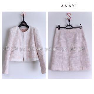 ANAYI - ANAYI 春色ツイードスーツ セットアップ