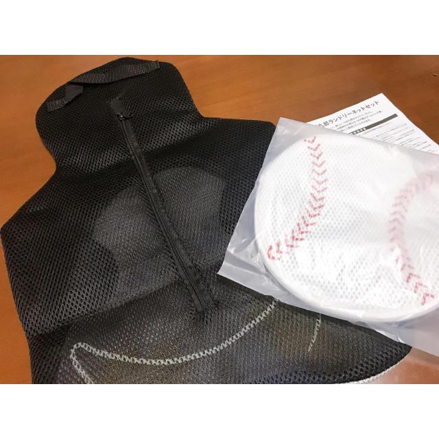 Yakult(ヤクルト)のつば九郎ランドリーネットセット(2種) スポーツ/アウトドアの野球(記念品/関連グッズ)の商品写真
