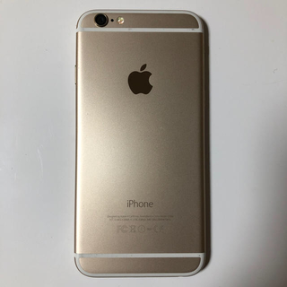 Apple - iPhone6 本体 シムロック解除済み