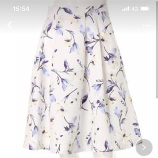 Apuweiser-riche - ぼかしフラワープリントスカート