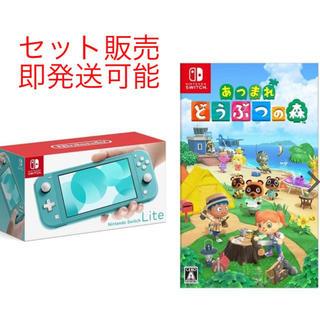 Nintendo Switch - 【新品未開封】スイッチライト ターコイズ + どうぶつの森 セット
