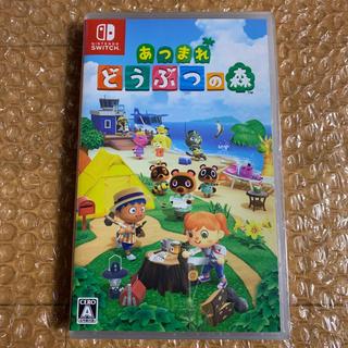 Nintendo Switch - ニンテンドースイッチ あつまれ どうぶつの森