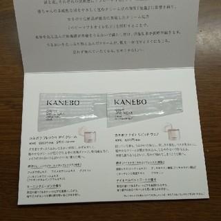 Kanebo - カネボウ🌸フレッシュデイクリーム ナイトリピッドウェア