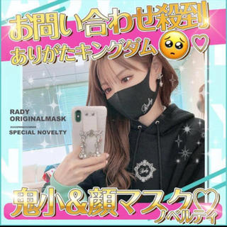Rady - Rady ノベルティ♡新品
