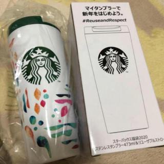 スターバックスコーヒー(Starbucks Coffee)のスターバックス 福袋2020 タンブラー(タンブラー)