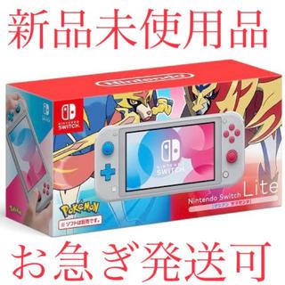 ニンテンドースイッチ(Nintendo Switch)の新品未使用 Nintendo Switch Lite 本体セット(携帯用ゲーム機本体)