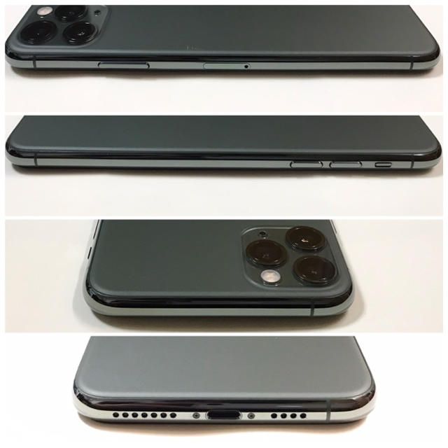iPhone(アイフォーン)のiPhone 11 Pro Max 256GB ‼️ SIMフリー スマホ/家電/カメラのスマートフォン/携帯電話(スマートフォン本体)の商品写真