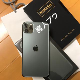 iPhone - iPhone 11 Pro Max 256GB ‼️ SIMフリー