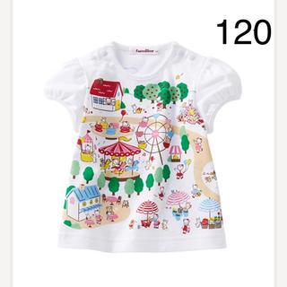 familiar - 新品 ファミリア 120 Tシャツ 70周年 限定