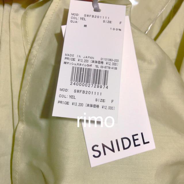 snidel(スナイデル)のタグ付新品 ドロストペプラムブラウス レディースのトップス(シャツ/ブラウス(長袖/七分))の商品写真