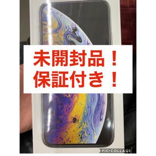 Apple - 【本日限定!新品!未開封品!大容量512G!】iPhone Xs silver
