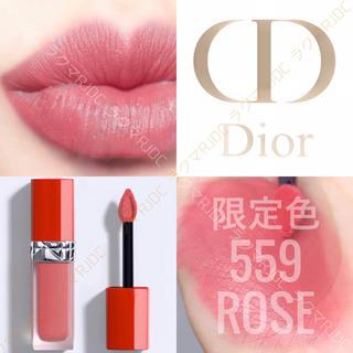 Dior - 【新品箱なし】イベント限定色 559 ローズ ディオール ウルトラリキッド