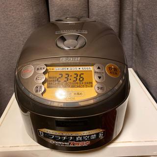 象印 - 圧力IH炊飯ジャー NP-NB10 象印