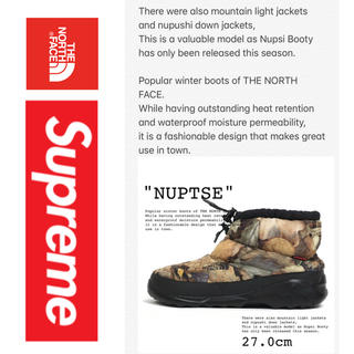 THE NORTH FACE - 【美品】Supreme THE NORTH FACE NUPTSE BOOTS