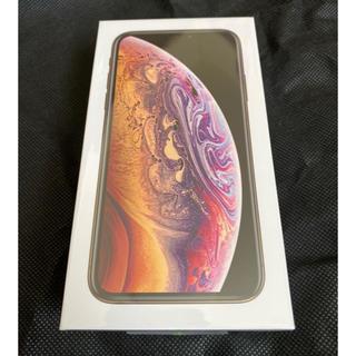 Apple - iPhoneXS 256GB ゴールド 新品未使用 SIMロック解除済
