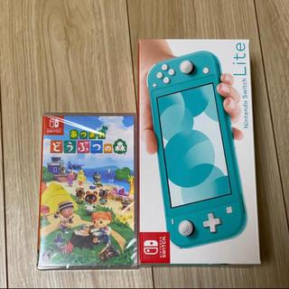 Nintendo Switch - 新品 即納 Switch Lite ターコイズ あつまれ どうぶつの森 セット