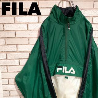 FILA - FILA アノラックジャケット ナイロンジャケット グリーン 90s