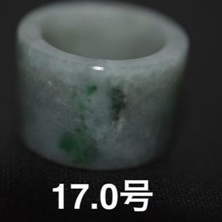 特売197-10 17.0号 天然 A貨 グレー 緑翡翠 板指 広幅 リング (リング(指輪))