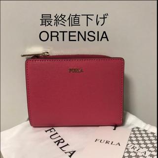 Furla - 最終値下げです❗️【新品】 2つ折り財布★ORTENSIA★定価¥24840★