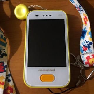 エーユー(au)のマモリーノ4  イエロー 美品 本体(携帯電話本体)