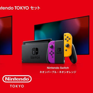 ニンテンドースイッチ(Nintendo Switch)のNintendo Switch ネオンパープル×ネオンオレンジ 限定カラー(家庭用ゲーム機本体)
