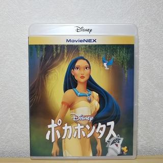 Disney - ポカホンタス DVD