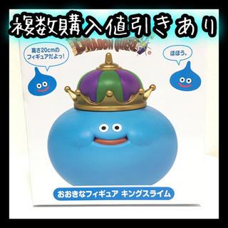 SQUARE ENIX - ドラゴンクエスト ドラクエ キングスライム おおきなフィギュア 【箱あり】