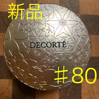 コスメデコルテ(COSME DECORTE)のコスメデコルテ フェイスパウダー 80 glow pink 20g(フェイスパウダー)
