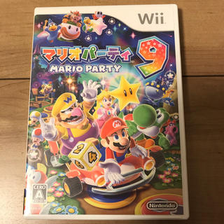 Wii - マリオパーティ9 Wii