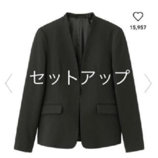 GU - ジーユー ノーカラージャケット ストレッチテーパードパンツ セットアップ 新品