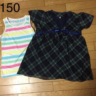 チュニック と タンクトップ 150(Tシャツ/カットソー)