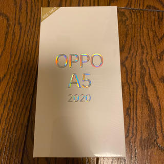 ANDROID - OPPO(オッポ) A5 2020のグリーン SIMフリー新品