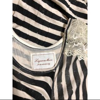ラグナムーン(LagunaMoon)のラグナムーン ボーダートップス(Tシャツ(半袖/袖なし))