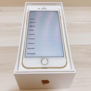 iPhone - iPhone7本体 iPhone 7 gold ゴールド 128 simフリー