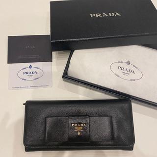 PRADA - PRADA 財布 サフィアーノ